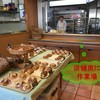 街のパン屋さん ~ Bakery Cafe* HIRO