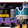 【FASTEST】4月24日(金)予約開始!スーパーミニプラ 特急武装ライナーボーイ 情報公開【GREATEST】