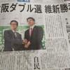 日本共産党と不愉快な仲間たち