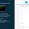 SFDC:Salesforce DXの環境構築を試してみました - Part1
