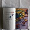 英語を楽しく学びながら読む絵本