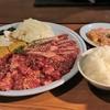 焼肉屋に行く 『七輪』茨木店 ~あーちゃんの誕生日ディナーはやっぱりココです~