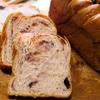 ミヤビ パン 季節限定ブルーベリー チーズクリームとブルーベリーの爽やかなデニッシュパン(東京 神保町)