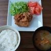 【減塩】2020年4月28日の減塩食の献立 お惣菜の鶏のから揚げを食べました。