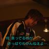 仮面ライダービルド32話「愛と正義の為に戦う万丈!スタークとは違う!」