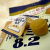 仕事中の眠気をスッキリさせてくれる『UHA味覚糖 特濃ミルク8.2 紅茶 GABA配合』を試してみる。