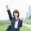 2020年4月入学対象者 出願期間延長のお知らせ!変更有(4/10更新)