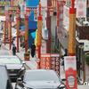 (海外の反応) 「韓国に小さな中国をなぜ作るのか」江原道チャイナタウン反対請願40万人超えた。