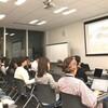 元AmazonJapan社長である長谷川氏によるプラットフォーム論が開催されました!