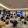 #スマレジ会_Meetup Vol.3 ~デベロッパーズナイト~