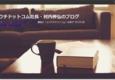 Muragon用改造スキンCSS配布~夕暮れの部屋ヘッダー~