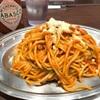 500gのナポリタンでお腹いっぱい‼️  @海浜幕張プレナ  スパゲッティーのパンチョ
