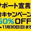 8月30日(土) ピアノミニ・コンサート&簡単コード講座開催!
