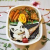 猫弁当の記録/My Homemade Boxed Lunch, Cat Bento/ข้าวกล่องเบนโตะสำหรับสามี