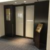 旅の羅針盤:初! Sakura Lounge in 羽田空港(国内線)