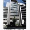 日本共産党(民医連)、東京五輪阻止に中共コロナを利用する。