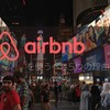 【Airbnbを初めて使う旅行好きな人必見】Airbnbを今使うべき5つの理由
