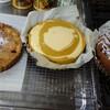 秋のケーキと変なアユ