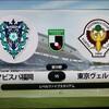 20191102 第39節アウェイ福岡戦