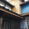 分水で雨どい工事。雨どいの専門工事店 新潟外装です。