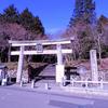 京都 西山の里