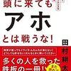 直近4時間分のエントリーポイント全公開(ドル円)