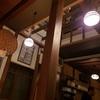 西浅草進化中!『盃屋 かづち』地酒と美味しい肴で今夜も満足。