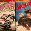 特別交通機動隊スーパーパトロール 1987年