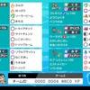 【S13ダブル最終65位】スイッチ晴れロンゲ