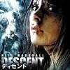 【洞窟探検ホラー】ディセント(2006)あらすじと感想【ネタバレ有り】