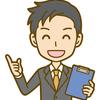 【体験談】教員初任者編③「学級で鍛えられ学年で救われる」