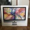 iMac2019 Thunderbolt3 - DVI変換アダプターで認識できないトラブル
