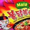 韓国の大人気激辛インスタント炒め麺