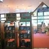 移動図書館と情報の変化