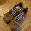 靴を処分しました