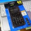 関数電卓を買い替え、価格に驚き! 電卓戦争はまだ続いているのか?