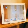 iPad、iPodで家事をしながら録画テレビ見てます。どこでも持ち運べるので手軽でいいです。