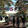 【その88】ロハスフェスタin万博に行ってきた。