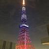 7月5日(木)hatenaより夜の東京タワー。