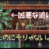 【悪魔城ドラキュラHD】復活のぼちカード その2