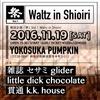 祭vol.1④k.k.house