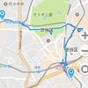 写真いろいろ 230 代々木上原~渋谷