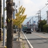 五井(橿原市)