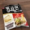 ぼっち昼ご飯にカムジャ麺