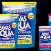 トレーニング時のドリンクを兼ねて水で無理なく飲めるプロテインSAVAS AQUAを購入