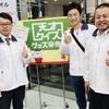 銀行員を経て起業!地元、関市の伝統産業「包丁」を世界に広める夢を応援するパートナーをココナラで見つけた古田さん