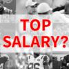 2019年 給料高い選手ランキング(O#編)