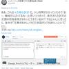 「精度の高さ」が売りのウェブ機械翻訳 (DeepL) は、実際どのくらいのものか。