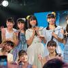 ハコイリ♡ムスメの定期便9月号〜夏の終わりのハーモニー〜@ AKIBAカルチャーズ劇場