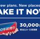 マレーシア航空の日本発ビジネスクラス割引セール。JGC修行ならFOP単価9.1円から。